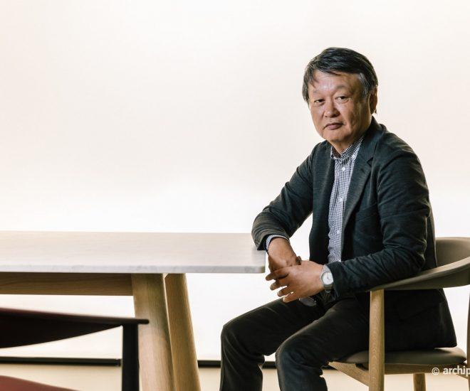 Naoto Fukasawa Eurasia Concept B&B Italia