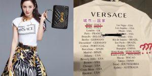 Versace bị tẩy chay tại thị trường Trung Quốc