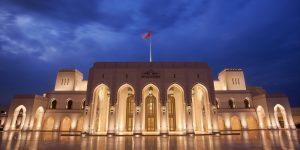 Muscat và những trải nghiệm ấn tượng chỉ có ở thành phố Trung Đông