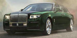 Biểu tượng thượng lưu Rolls-Royce Motorcars Hanoi chính thức dừng hoạt động