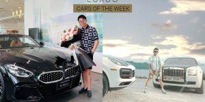 LUXUO Cars of the Week: Làng xe Việt sôi động hơn trong ngày đầu năm mới 2021